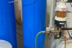 Úpravňa vody pre odstránenie dusičnanov AquaNamix